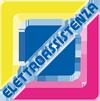 Elettro Assistenza | Centro Samsung e Ricambi Elettrodomestici Treviso